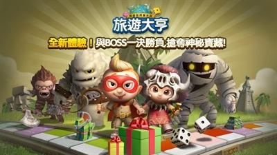 2015最推薦手遊 Guanzhi Yu