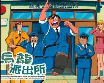 最期待!超商集點商品大募集 安琪 黃