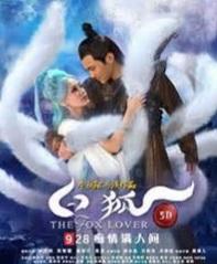 令人難忘的中國民間鬼故事 PrsLinda