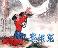 令人難忘的中國民間鬼故事 LinLin