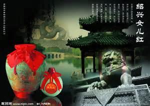 令人難忘的中國民間鬼故事 米樂唐