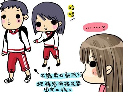 我的少女 / 男時代回憶大募集 陳宇輝