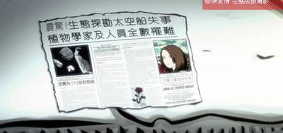 最感人MV大募集 Yu Lin