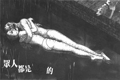募集!最毛骨悚然的恐怖漫畫 Eve Cheng