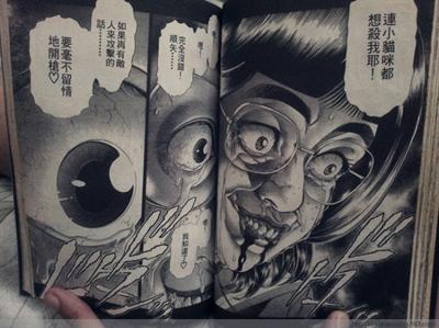 募集!最毛骨悚然的恐怖漫畫 米樂唐