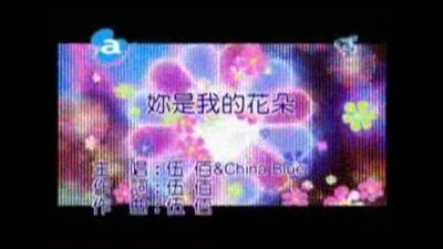 KTV必唱超台金曲 LinLin