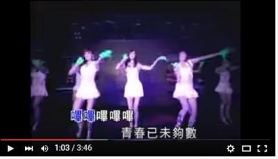 KTV必唱超台金曲 安倫蔣
