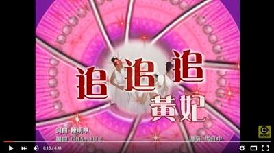 KTV必唱超台金曲 芳瑜王