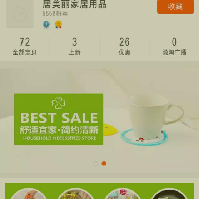 最推薦的淘寶賣家  Chih Wen  Hsu