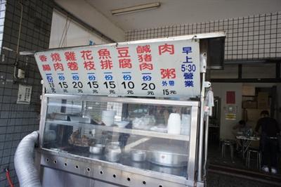 中餐銅板經濟學 MinHomeLin