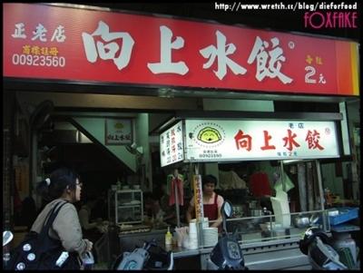 中餐銅板經濟學 安倫蔣