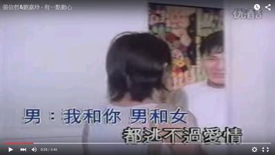 粉多KTV-經典對唱情歌大募集 管貝克