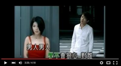 粉多KTV-經典對唱情歌大募集 Peter Yao