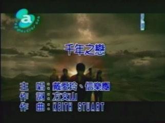 粉多KTV-經典對唱情歌大募集 San Gw
