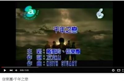 粉多KTV-經典對唱情歌大募集 安琪 黃