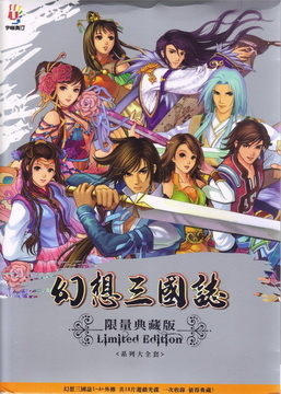 最經典單機 RPG 遊戲推薦 Guanzhi Yu