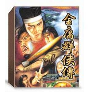 最經典單機 RPG 遊戲推薦 San Gw