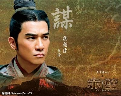 最想和哪個古人談戀愛 梅 陳
