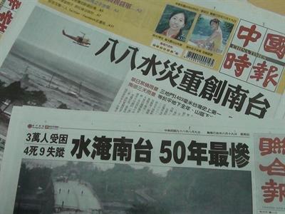 最適合拍成電影的台灣故事 Yu Lin