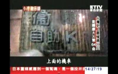 最適合拍成電影的台灣故事 Mi Chen