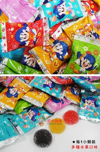 萬聖節必買糖果大推薦 Yu Lin