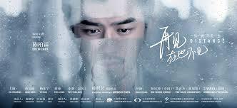2015 金馬影展,必看影片大推薦 安倫蔣