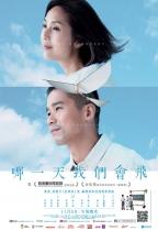 哪一天我們會飛( She Remembers, He Forgets)poster