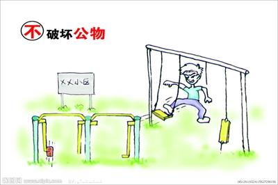最無法忍受的國中屁孩行為 Yu Lin