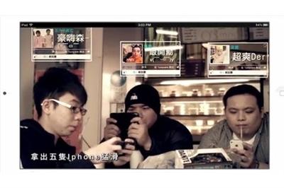 來自台灣的饒舌歌曲 敬浩林