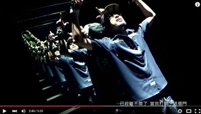 來自台灣的饒舌歌曲 芳瑜王