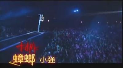 來自台灣的饒舌歌曲 念庭 蔡