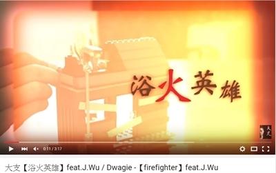 來自台灣的饒舌歌曲 梅 陳