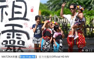 來自台灣的饒舌歌曲 雅馨 莊