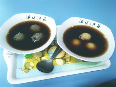全台超美味冬至湯圓大推薦 Linda Chen