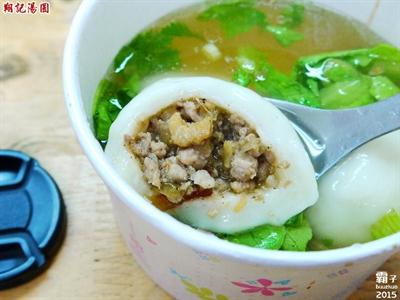 全台超美味冬至湯圓大推薦 梅 陳