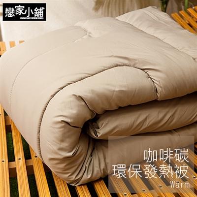 冬季必買棉被大推薦 雅 鈴