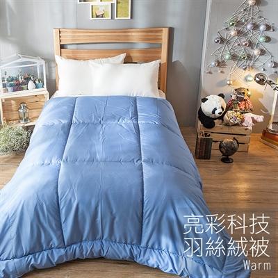 冬季必買棉被大推薦 Yu Lin