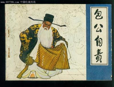 你最想成為哪一位古人? Yu Lin