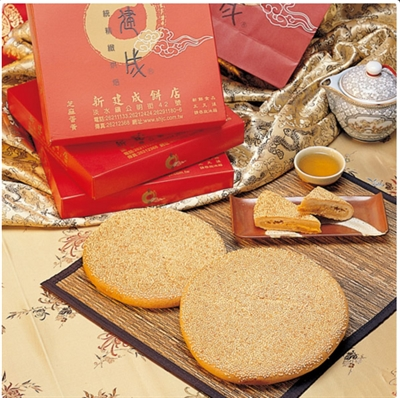 就愛古早味,最愛中式大餅大募集 安琪 黃