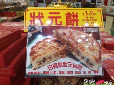就愛古早味,最愛中式大餅大募集 MinHomeLin