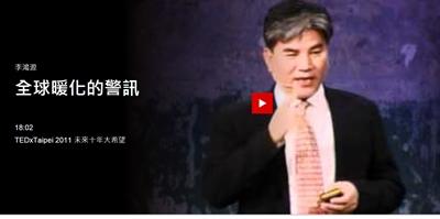 最愛的 TED 演講 筱鴻 吳