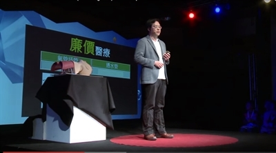 最愛的 TED 演講 LinLin