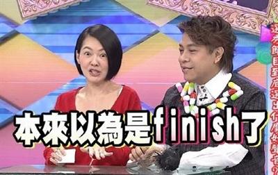 粉多2015年度影響台灣10大事件 Christine Wu