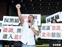 粉多2015年度影響台灣10大事件 茂源 徐