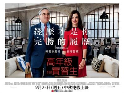 募集:2015年度10大最好看電影 Yu Lin