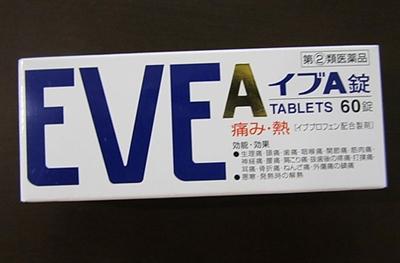 2015年度日本必買爆紅商品 伊潔 林