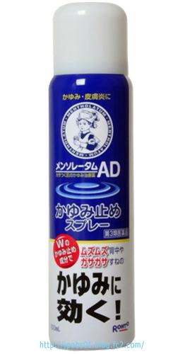 2015年度日本必買爆紅商品 PuddingLI
