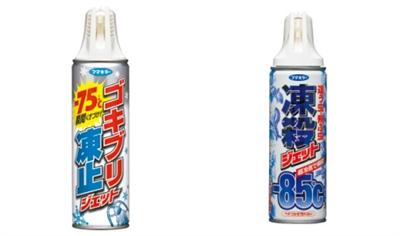 2015年度日本必買爆紅商品 緹 花