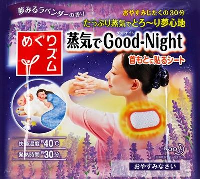 2015年度日本必買爆紅商品 梅 陳