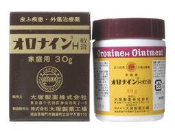 2015年度日本必買爆紅商品 葉 葉
